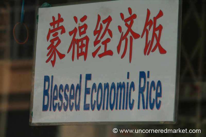Blessed Economic Rice - Penang, Malaysia