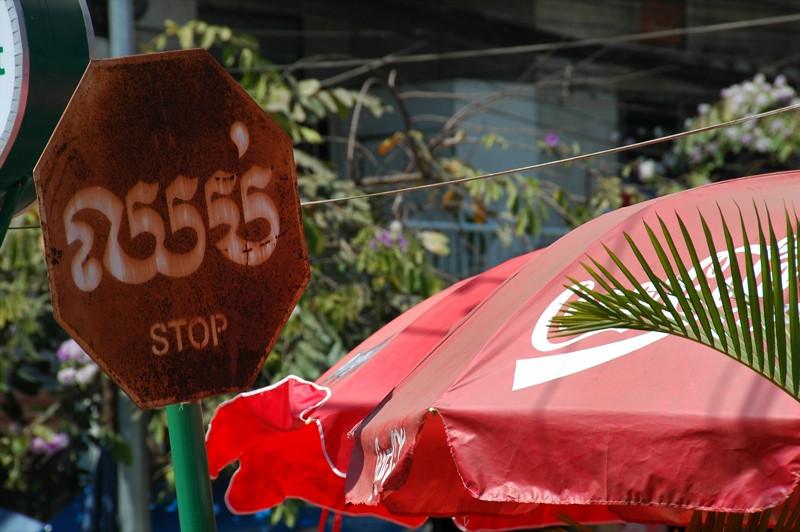 Stop Sign - Phnom Penh, Cambodia