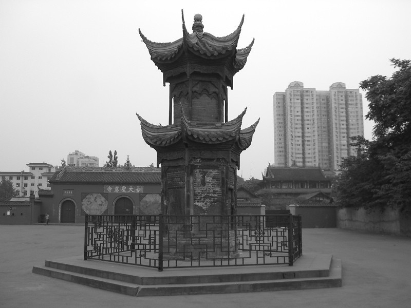 Chinese Monument - Chengdu, China