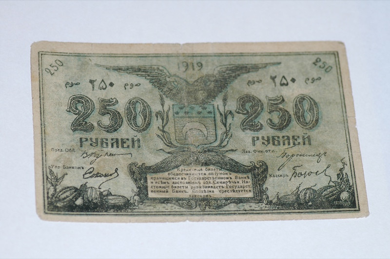 Central Asian Note from 1919