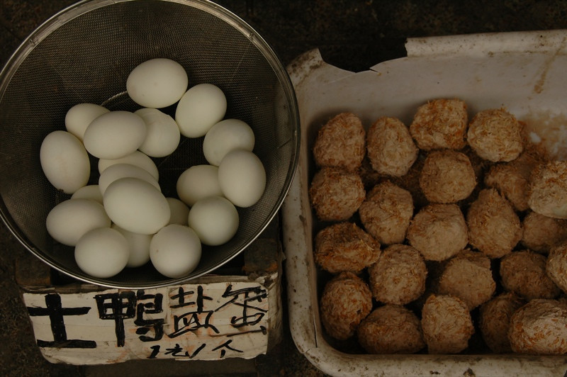 Century Eggs, Before and After - Chengdu, China