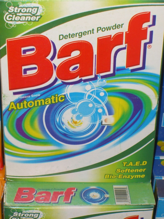 Barf Detergent Powder - Yerevan, Armenia