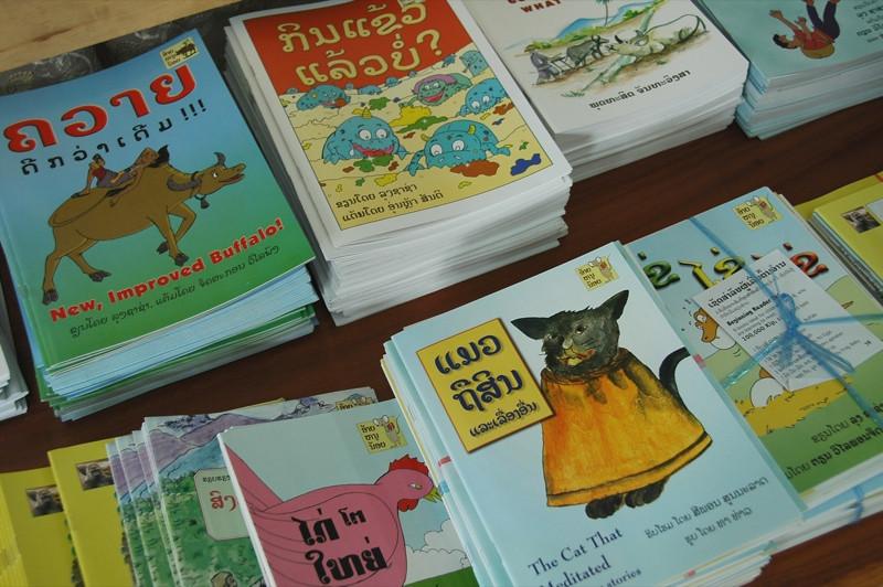 Big Brother Mouse Books - Luang Prabang, Laos