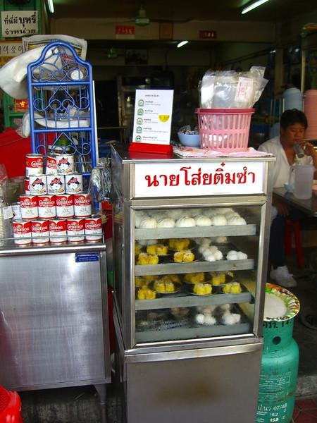 Dim Sum Place - Bangkok, Thailand