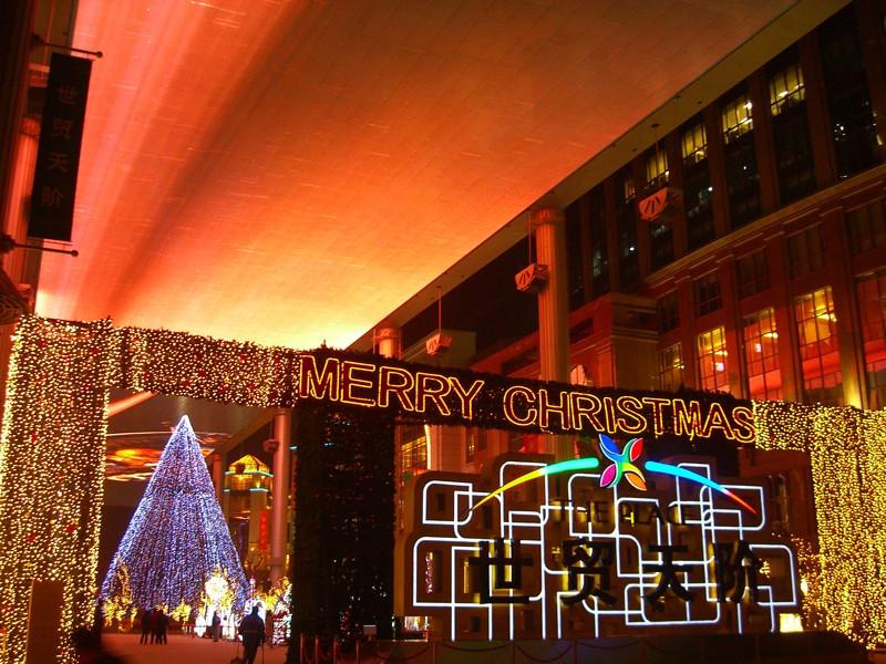 High-Tech Christmas in Beijing - China