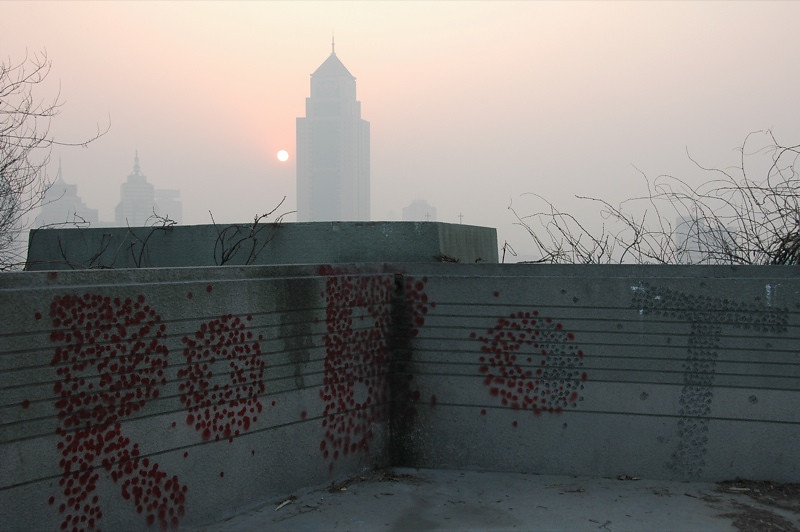 Graffiti - Qingdao, China