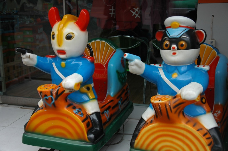 Children's Kids Rides - Xi'an, China