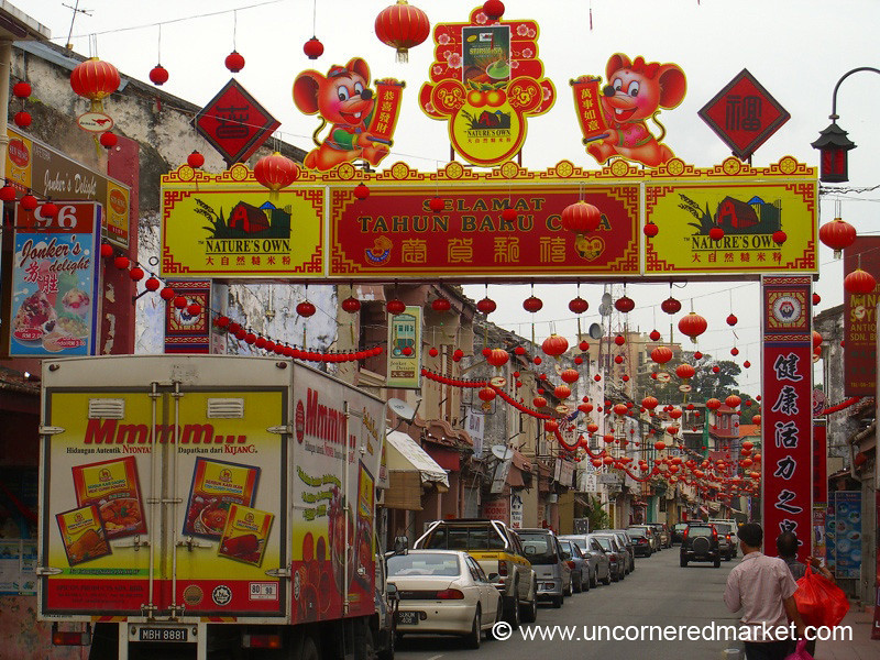 Melaka's Chinatown - Malaysia