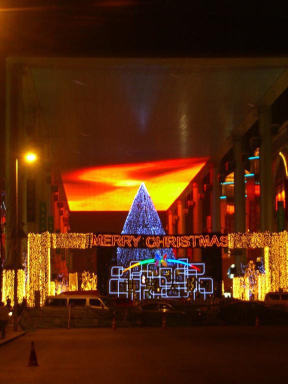 Beijing Christmas Decor - China