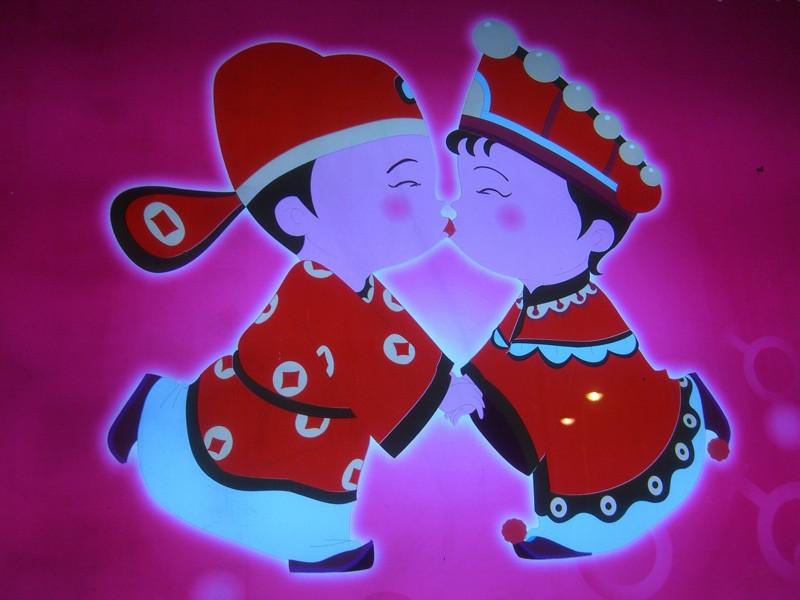Chinese Kissing Sign - Chengdu, China