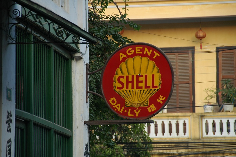 Shell Station - Hoi An, Vietnam