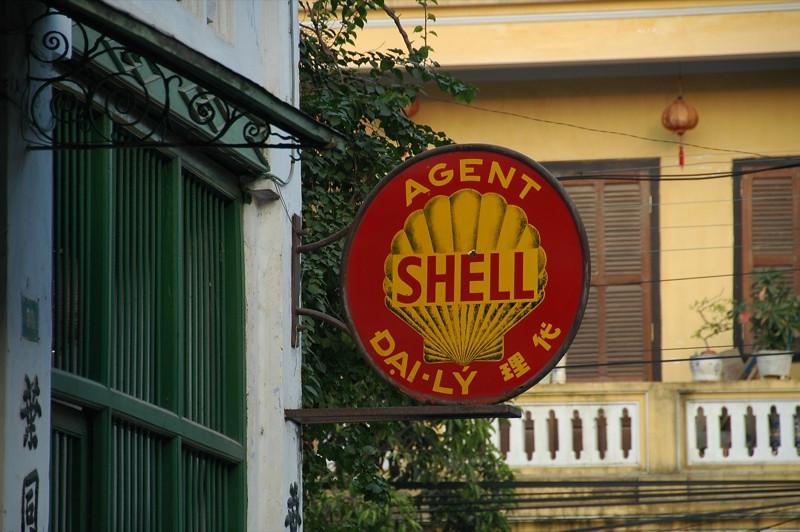 Shell Station - Hoi An, Vietnam