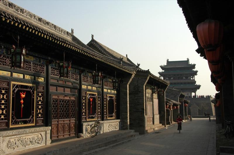 Classic Chinese Architecture - Pingyao, China