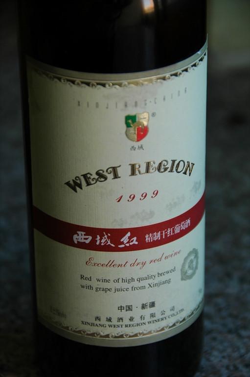 Xinjiang Wine - Kashgar, China
