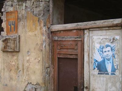 Battered Street Walls - Tbilisi, Georgia