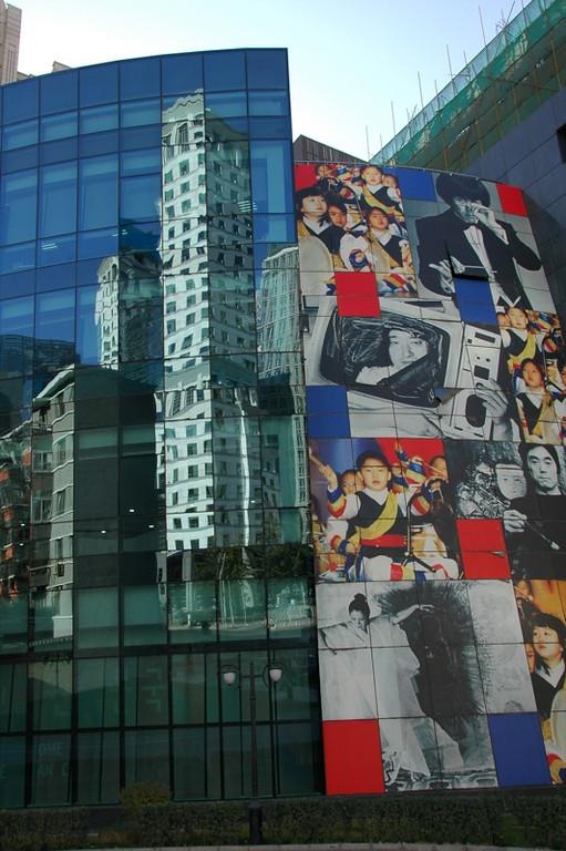 Chao Yang Modern Design - Beijing, China