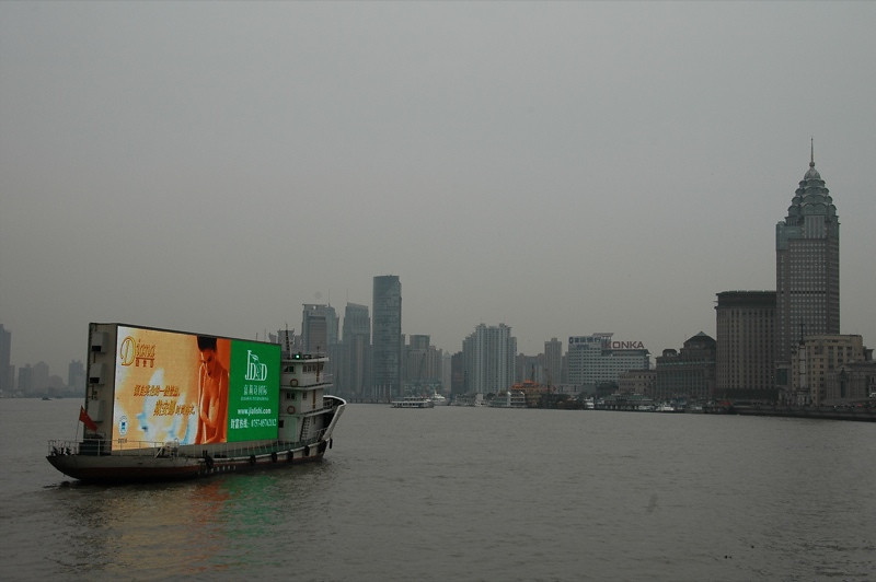 Invisible Bra Floating Ad - Shanghai, China