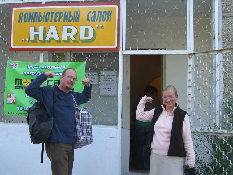 Outside Kyrgyz Internet Cafe - Balykchy, Kyrgyzstan