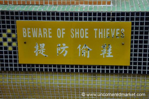 Shoe Thief Sign - Penang, Malaysia