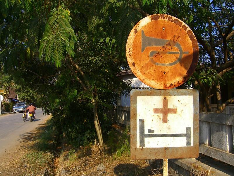 No Honking Sign - Luang Prabang, Laos