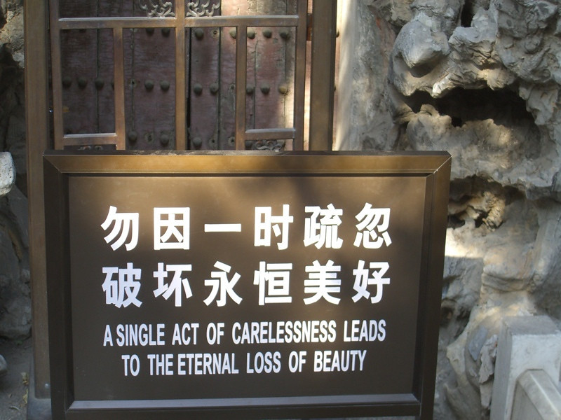 Words of Wisdom - Beijing, China