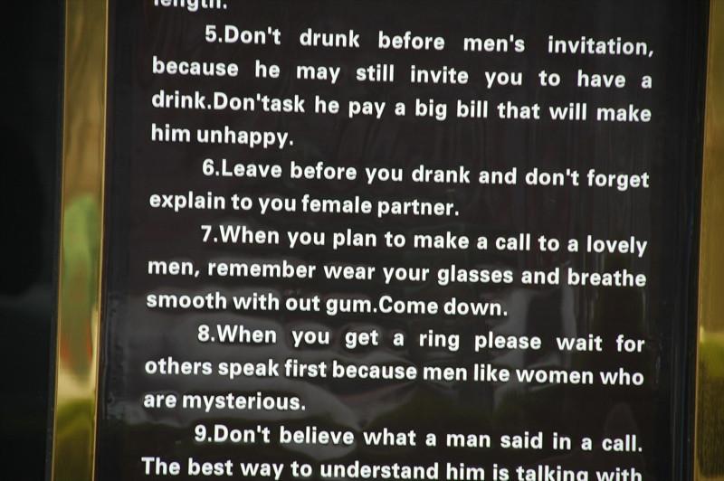 Dating Rules (Chinglish) - Xian, China