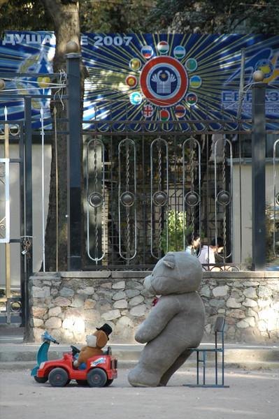 Downtown Dushanbe, Stuffed Animals - Tajikistan