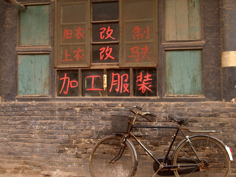 Bicycle and Chinese Characters - Pingyao, China