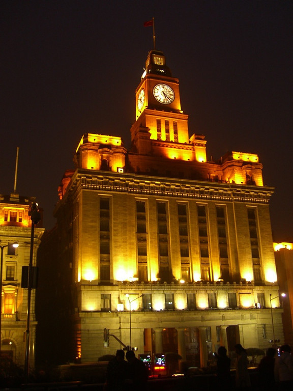 Building along The Bund - Shanghai, China