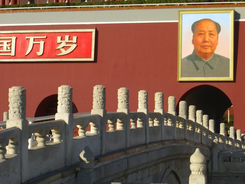 Mao Picture at Tiananmen Square - Beijing, China