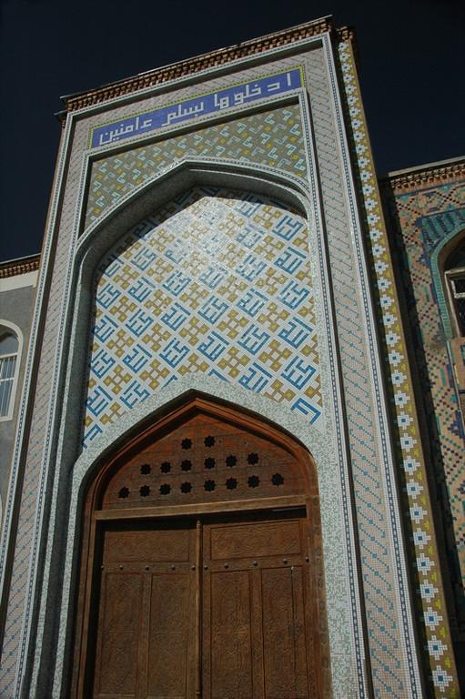 Haji Yakoub Mosque Entrance - Dushanbe, Tajikistan