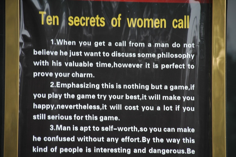Ten Secrets of Women Call (Chinglish) - Xian, China