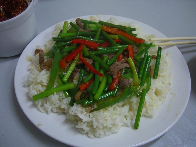 Xingjiang Vegetable Dish - Shanghai, China