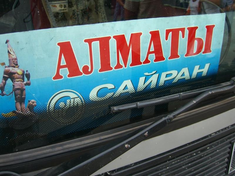 Almaty Bus Sign - Shymkent, Kazakhstan