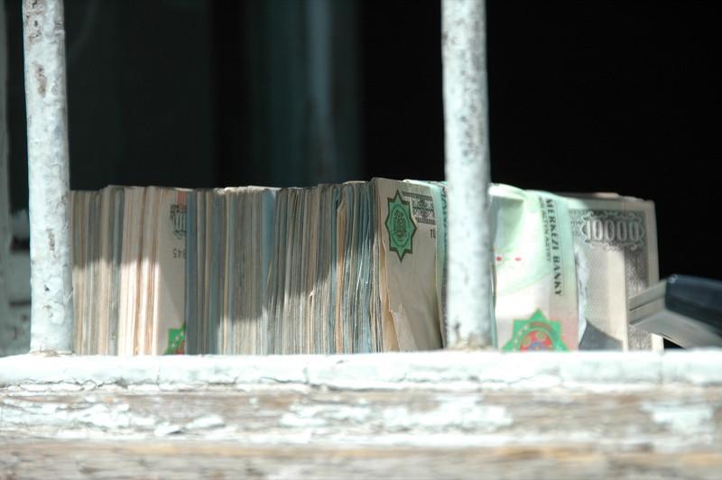 Turkmenistan Money - Ashgabat, Turkmenistan
