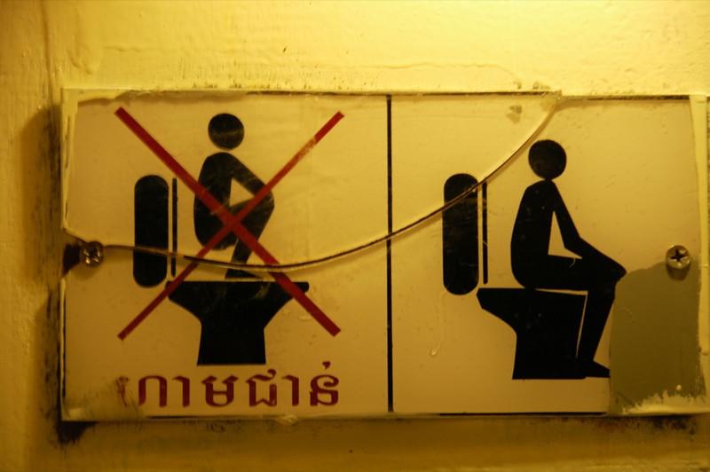 Toilet Signs - Angkor, Cambodia