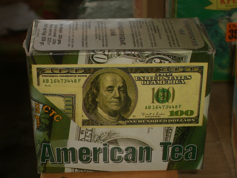 American Tea? Mary Turkmenistan