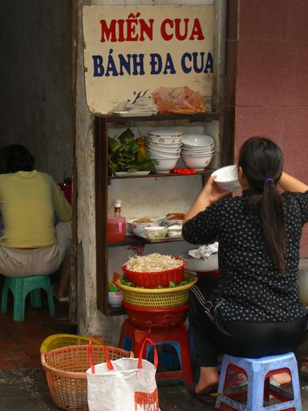 Noodle Soup - Hanoi, Vietnam
