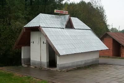 Toilet - Lithuania
