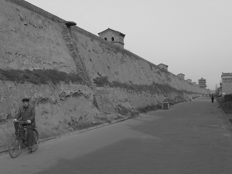 Old Town Wall - Pingyao, China
