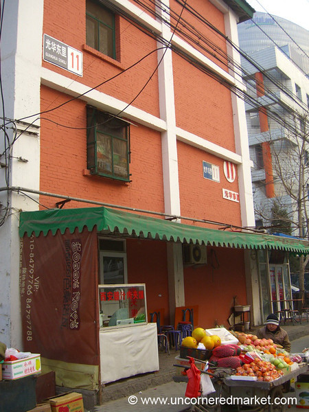 Great, Cheap Chinese Food - Beijing, China