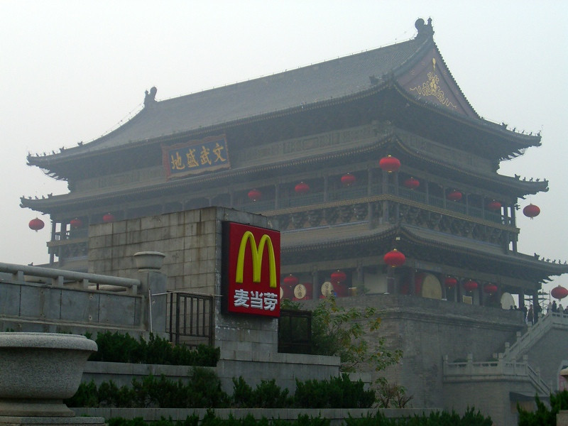 McDonald's Beside Drum Tower - Xi'an, China