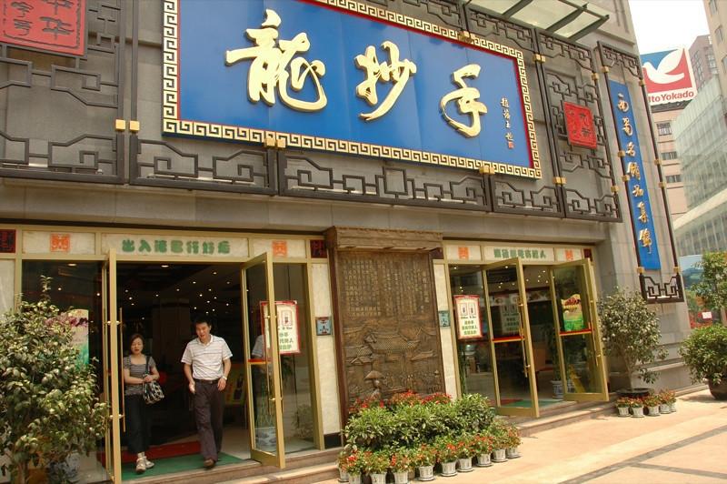 Best Dumplings in Chengdu - Sichuan, China
