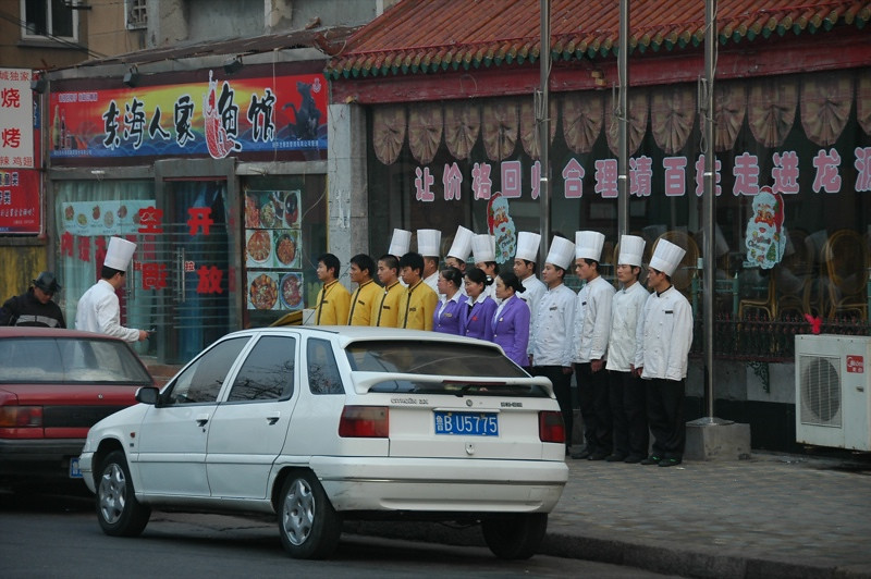 Chinese Cooks and Waiters Outside Restaurant -Qingdao, China