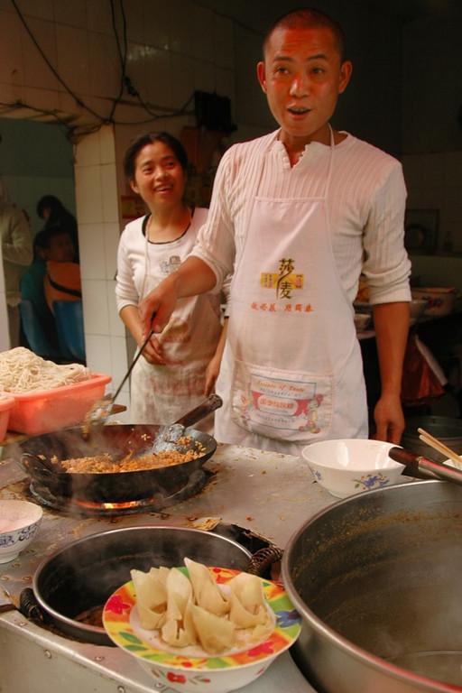 Street Chef - Kaili, China