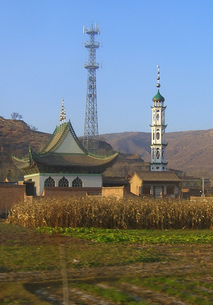 Mosque and Communication Tower - Gansu, China