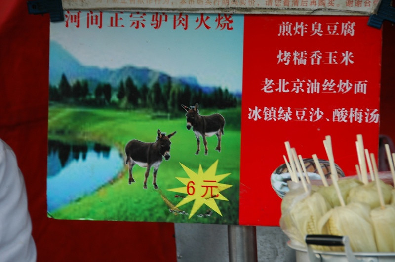 Donkeys to Eat - Beijing, China