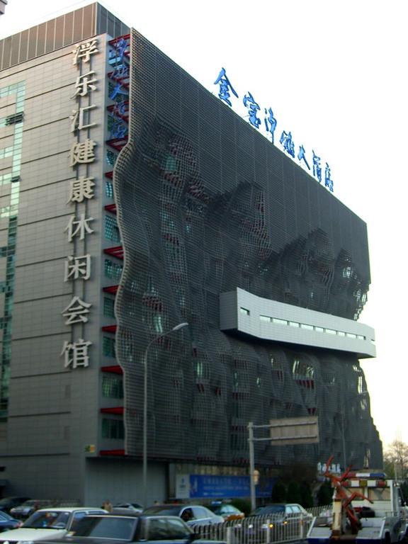 Beijing Architecture - Beijing, China
