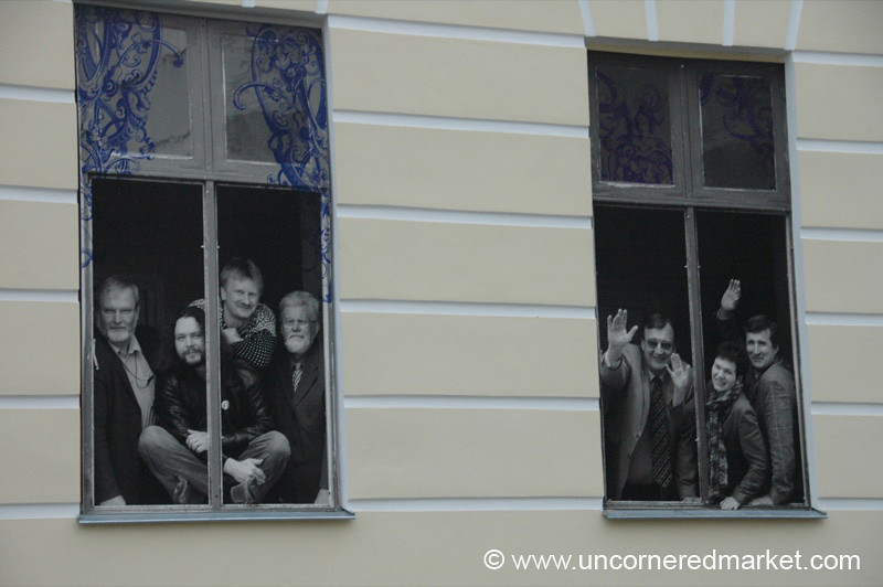 Tartu University, Windows - Estonia