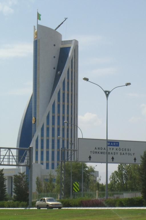 Ministry of Health - Ashgabat, Turkmenistan